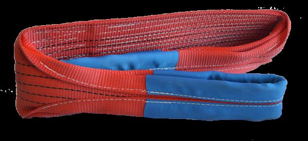 Schlaufenhebeband Premium Plus 5.000 kg zweilagig